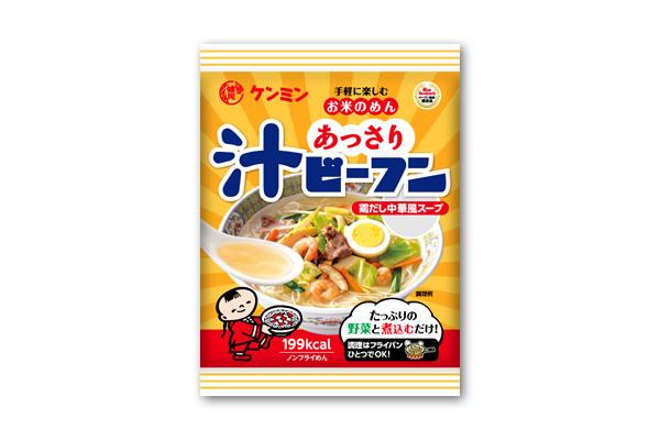 ケンミン食品株式会社様 - 即席汁ビーフン(2015年リニューアル)