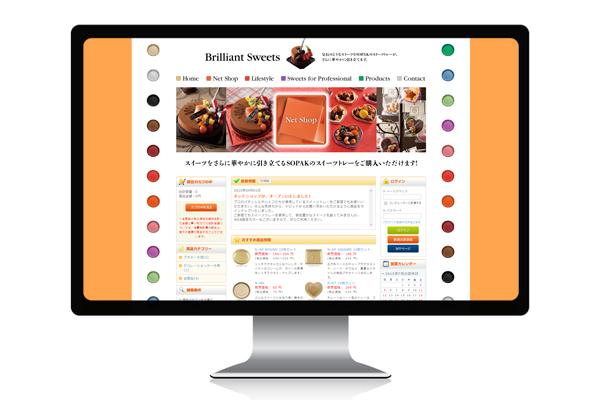株式会社SOPAKかねみつ様 - Brilliant Sweets